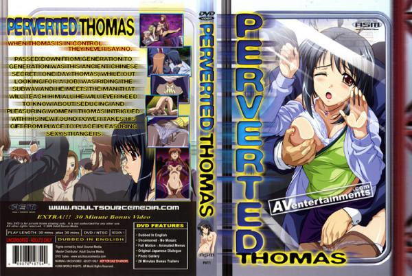 Perverted Thomas (リージョン1)