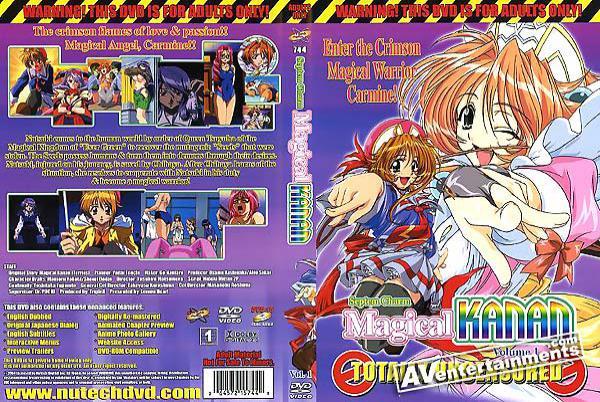マジカルカナン Vol.1 (リージョン1)