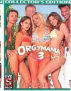 オージーマニア3(5 DVDセット)