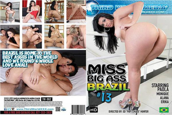 ミス ビッグ アス ブラジル Vol.13