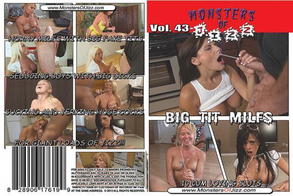 モンスター オブ ジズ Vol.43