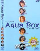 Triple X Vol. 12 トリプルエックス Aqua Box