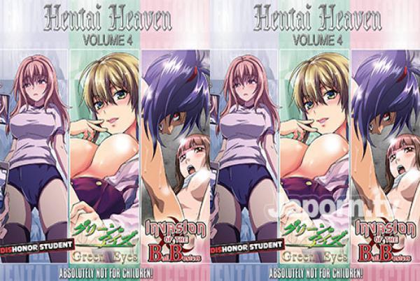 ヘンタイ ヘブン コレクション Vol. 4 (ブルーレイディスク版)