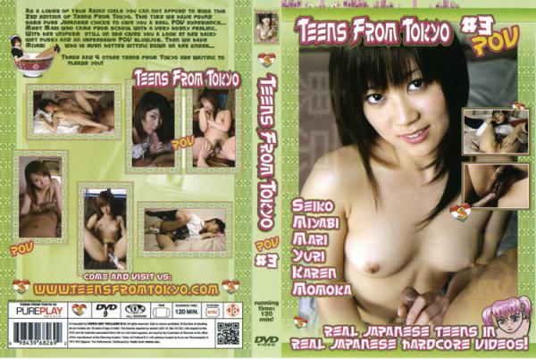 テ○ーンズ フロム トーキョー Vol.3