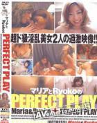 Goose Series Vol.28 マリアとRyokoのPERFECT PLAY