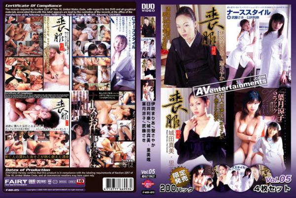 FAIRY ベストセレクション(4枚組み) Vol.5