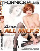 オール MILF Vol.2