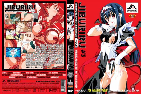 魔界天使 ジブリール Vol. 3 「魅惑!魔性のささやき」(Jiburiru -The Devil Angel- Vol. 3)