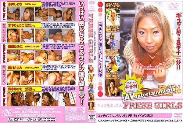 Triple X Vol. 8 Fresh Girls