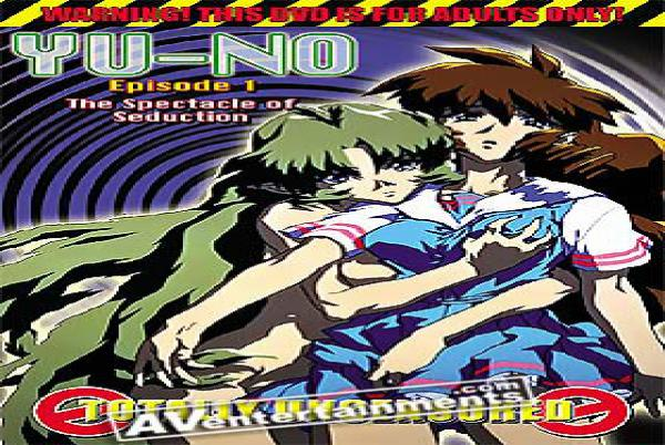 ユーノ Vol.1