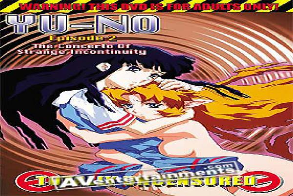 ユーノ Vol.2