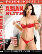 アジアのスリット
