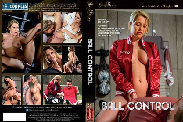 ボール コントロール