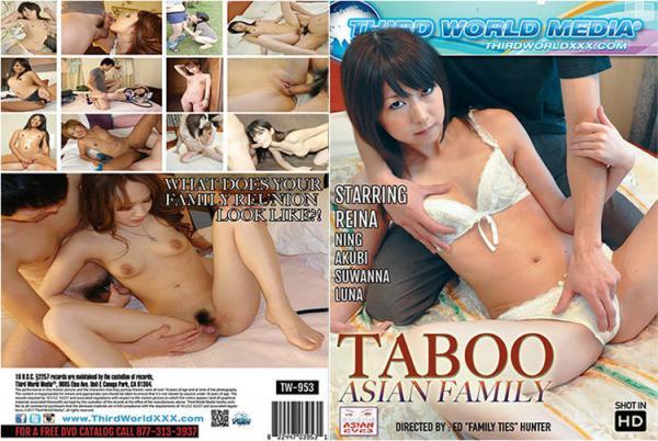 タブー アジアン ファミリー