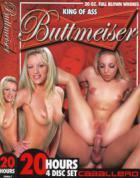 お尻オブキング:Buttmeiser (4 DVD20時間セット)