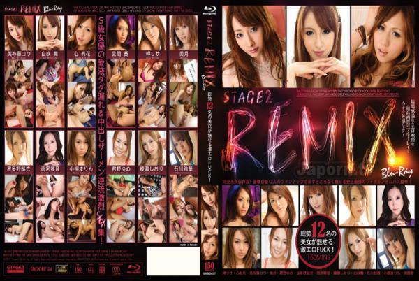 ステージ2リミックス: 総勢12名の美女が魅せる激エロFUCK! ( ブルーレイ版 ) - 無料アダルト動画付き(サンプル動画)