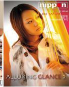 Alluring Glance Vol.2 - 無料アダルト動画付き(サンプル動画)