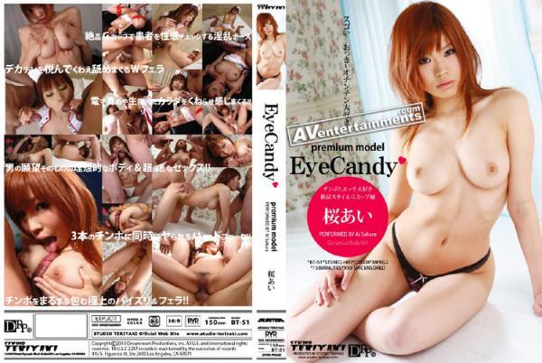 プレミアムモデル EyeCandy : 桜あい - 無料アダルト動画付き(サンプル動画)