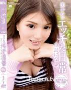 KIRARI 134 美少女のエッチな日常 : 水島にな - 無料アダルト動画付き(サンプル動画)