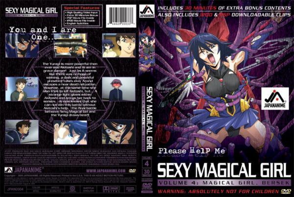 魔法少女アイ Vol.4 (リージョン1)