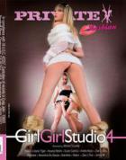プライベートレズビアン2:女の子の女の子スタジオ4
