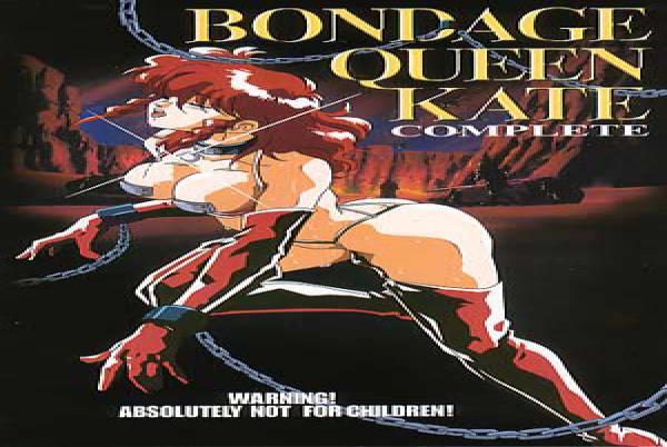 Bondage Queen Kate Complete (リージョン1)