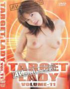 Target Lady Vol.11