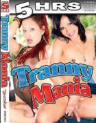 トラニー マニア (5時間 DVD)