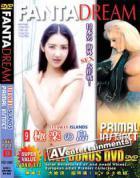 プレジャー アイランド Vol.9 (2枚組)