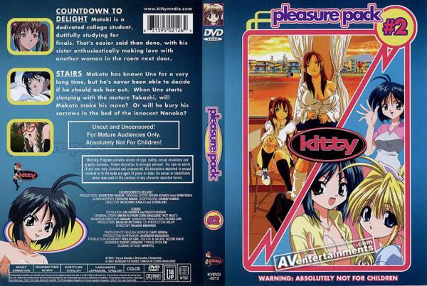 Kitty Pleasure Pack Vol. 2 (リージョン1)