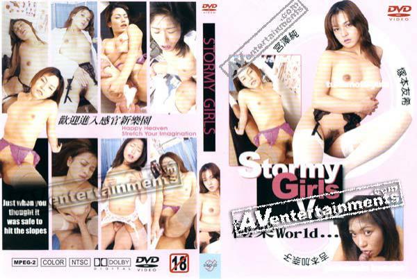 Stormy Girls Vol. 2