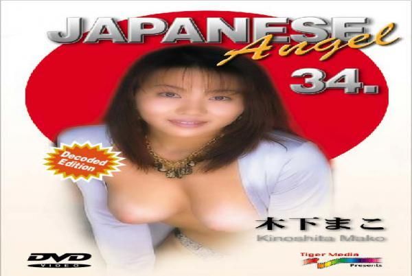 Japanese Angel No.34