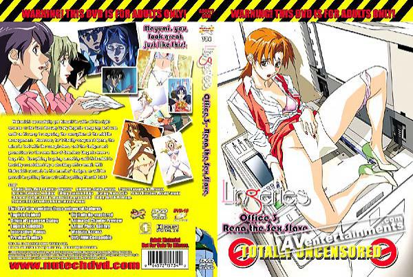 Lingeries Office Vol. 3: Rena The Sex Slave (リージョン1)
