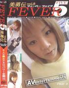 フィーバー ファイブ 美勇伝 Vol.8