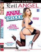 アナルトリxxx(2 DVDセット)