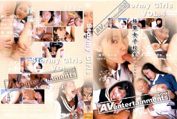 Stormy Girls Vol. 4