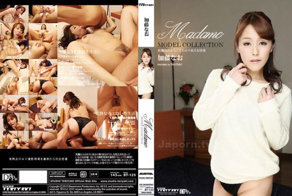 Madame -Model Collection- : 加藤なお - 無料アダルト動画付き(サンプル動画)