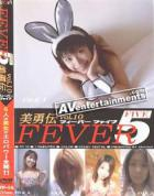 Fever Five Vol.10 美勇伝10