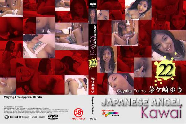 Japanese Angel Kawai No.22