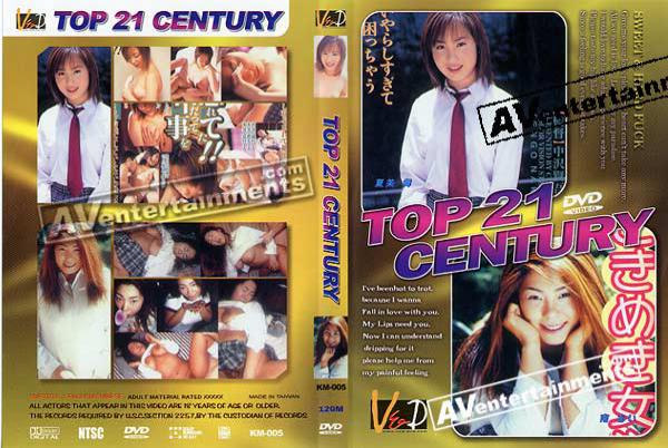 Top 21 Century Vol.5