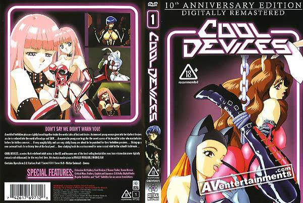 Cool Devices DVD 1 Remastered Anniversary Edition (リージョン1)