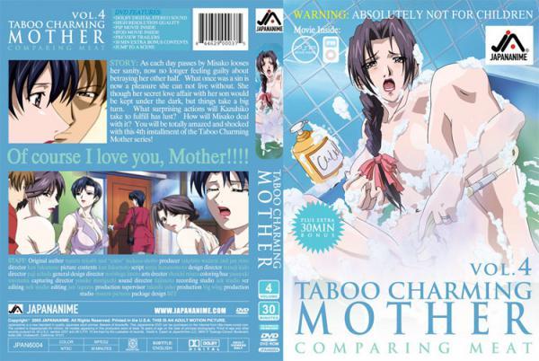 艶母 taboo-4 熟れ肉くらべ (リージョン1)