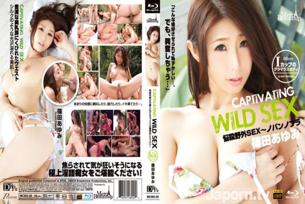 メルシーボークー 20 Captivating Wild Sex : 篠田あゆみ (ブルーレイディスク版) - 無料アダルト動画付き(サンプル動画)
