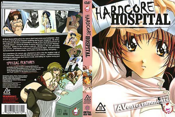 Hardcore Hospital (リージョン1)