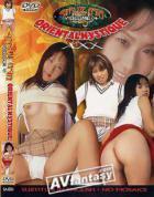 Sins of Asia Vol.4:Oriental Mystique XXX