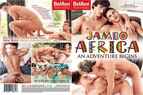 ジャンボ アフリカ