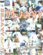 DEJAVY Vol. 11