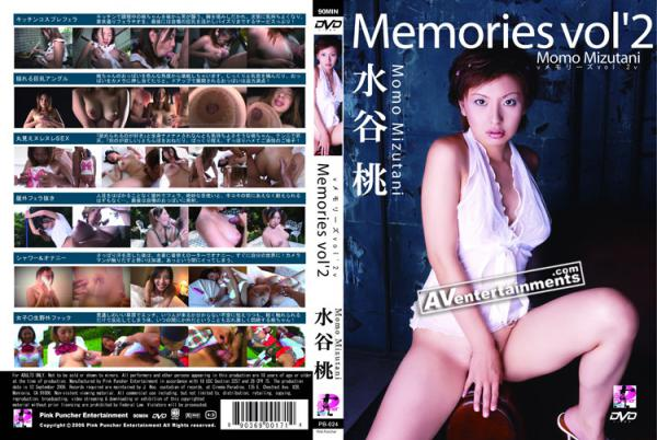 メモリーズ Vol. 2 : 水谷桃 - 無料アダルト動画付き(サンプル動画)