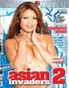 アジアの侵略者2