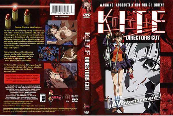 Kite Director's Cut (リージョン1)
